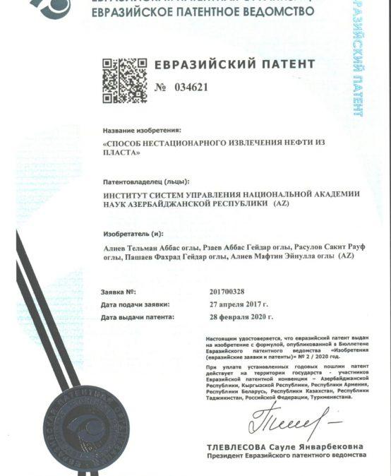 Naxçıvan Dövlət Universitetinin müəllimi ixtirasına görə patent alıb